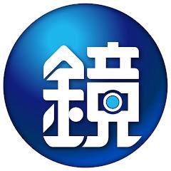 鏡傳媒影音-Video Hub