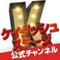 ケイダッシュステージ公式チャンネル の動画、YouTube動画。