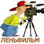 youtube(ютуб) канал Video-sovety