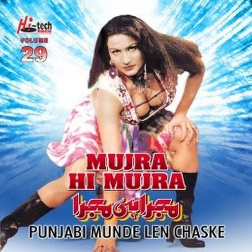 Mujra Hi Mujra video