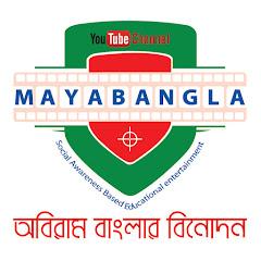 mayabangla