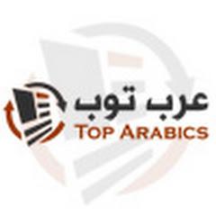 Toparabics Administrators