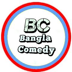 BC Bangla Comedy
