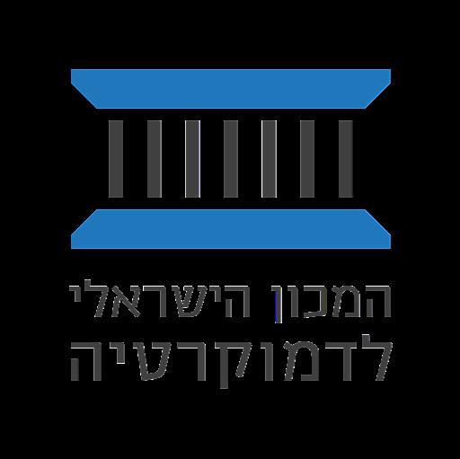 IsraelDemocracyIns