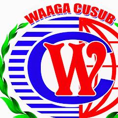 Waagacusubmedia