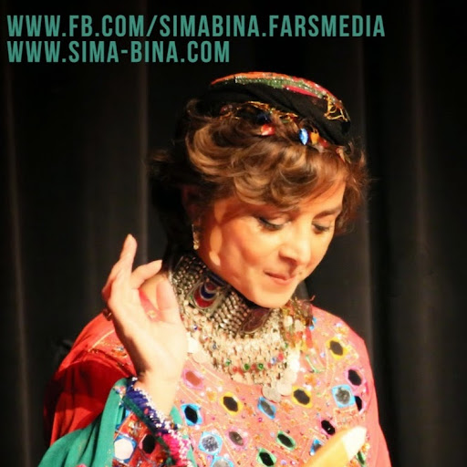 Sima Bina video