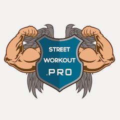 Рейтинг youtube(ютюб) канала Street Workout