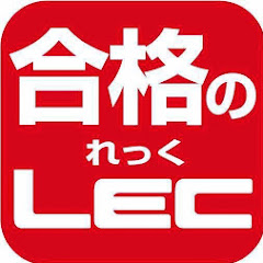 LECtube003