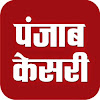 PunjabKesari TV