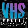 VHSHacker