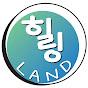 힐링랜드TV Healing Land
