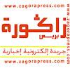 Zagora Press