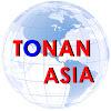 TonanAsia Autotech