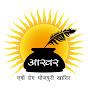 Aakhar Bhojpuri