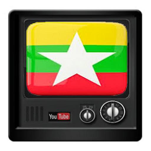 Myanmar Tutorial video
