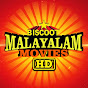 Biscoot Malayalam Movies Hd video