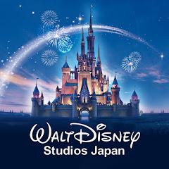 ディズニー・スタジオ公式チャンネル