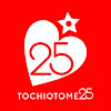 tochiotome25