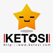 KETOSI
