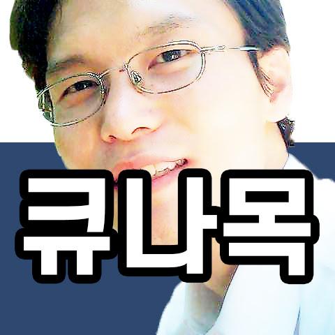 SangRyeol Ahn