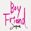 boyfriendjp