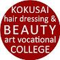 学校法人国際共立学園国際理容美容専門学校 の動画、YouTube動画。