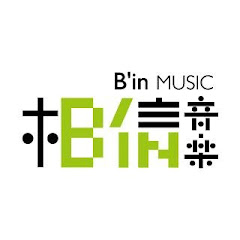 Binmusictaipei