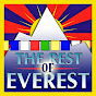 The Rest of Everest