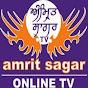 Amrit Sagar