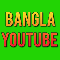 Bangla YouTube