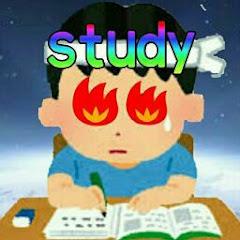 【ガリ勉人間】勉強は娯楽