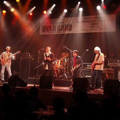 nonoyes2009