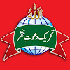 Sultan ul Faqr . Sultan Bahoo Official