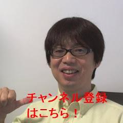 柴山政行公認会計士・税理士