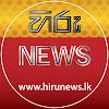 Hiru TV News