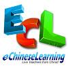eChineseLearning