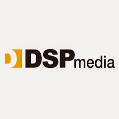 DSPmedia