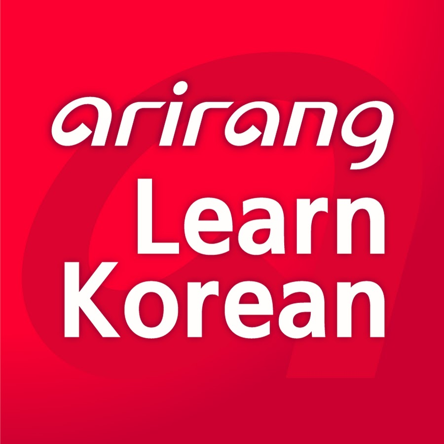 35 Free Online Korean Language Classes and Resources
