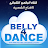 Belly4Dance