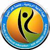 كلية التربية الرياضية - جامعة كفرالشيخ