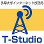 多摩大学T-Studio