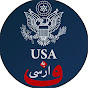 USAdar Farsi