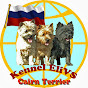 Kennel Elivs
