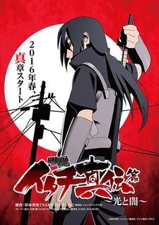 Naruto Shippuden: Itachi Shinden-hen ~Hikari to Yami~