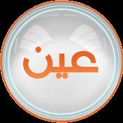 Aali TV