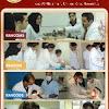 RAK Medical & Health Sciences University