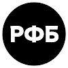 RussiaBasket