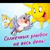 Matlab Ismatov