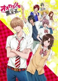xem anime Ookami Shoujo to Kuro Ouji -Lang Nữ Và Hoàng Tử Hắc Ám