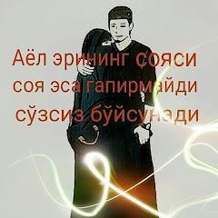 ASAD ASADOV